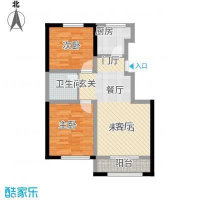 中冶蓝城83.64㎡一期6、10#楼C2户型2室2厅1卫