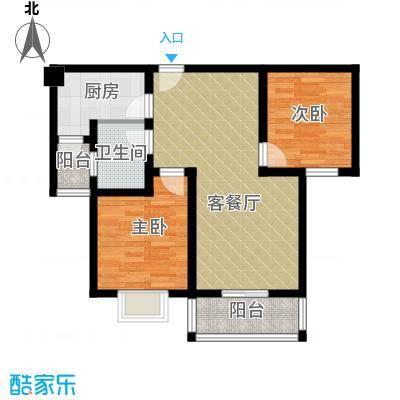 �灞新天地90.00㎡A3户型2室1厅1卫1厨
