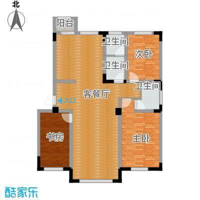 台北雅苑126.36㎡A3户型3室2厅2卫