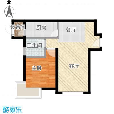 富力新城51.76㎡户型1室2厅1卫