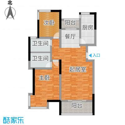 卓达太阳城119.67㎡D1户型2室2厅2卫