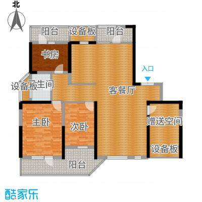 名流公馆135.38㎡11号楼B6户型4室2厅1卫
