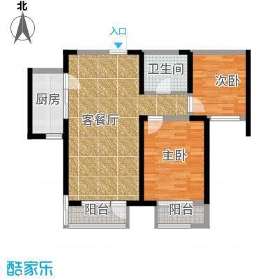 首创国际城92.06㎡5和6号楼B1户型2室2厅1卫