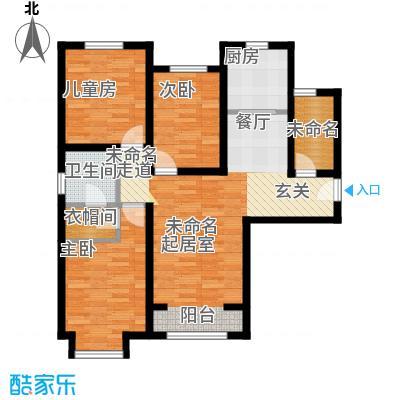 绿宸万华城119.00㎡G5户型3室2厅2卫