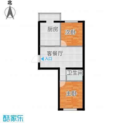 华亨名城58.76㎡户型2室1厅1卫1厨