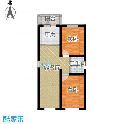 嘉元学士园77.61㎡A户型2室1厅1卫1厨