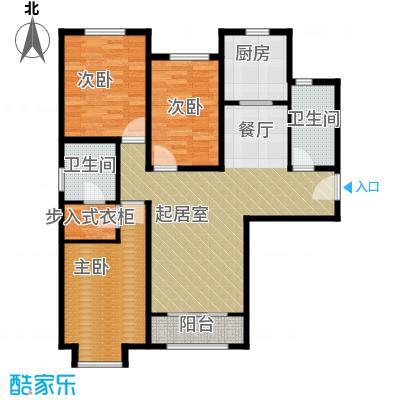 绿宸万华城118.90㎡A8户型3室2厅2卫