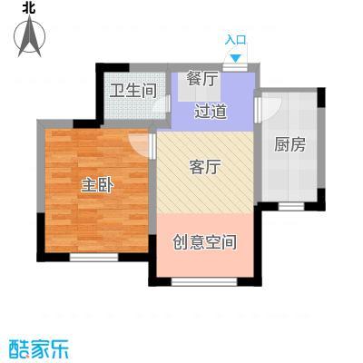 远创金泽锦城57.22㎡A户型2室1厅1卫