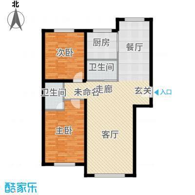 凤凰雅居123.05㎡E户型2室2厅2卫
