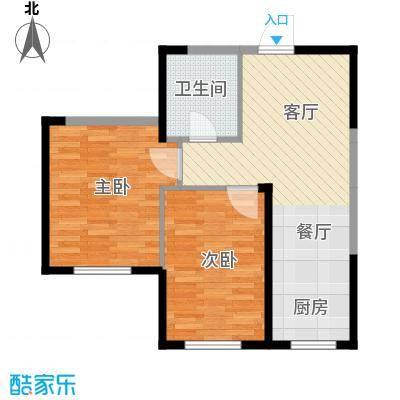 中顺福苑55.86㎡户型10室