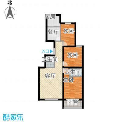 馨园丽景109.97㎡B、C户型3室2厅2卫1厨