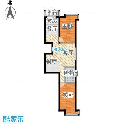 亿隆富贵名苑76.11㎡户型2室1厅1卫