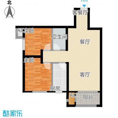 蓝山世家88.08㎡1-B户型2室2厅1卫
