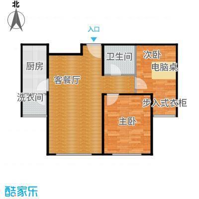 京汉君庭83.65㎡B2户型2室2厅1卫