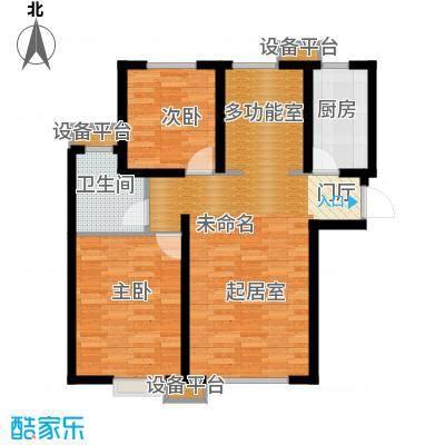 京汉君庭96.39㎡B1户型2室2厅1卫