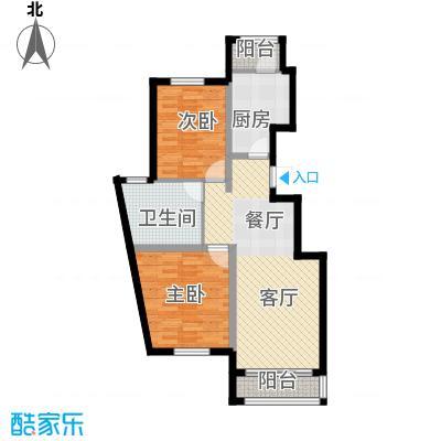 孔雀海97.00㎡户型2室2厅1卫