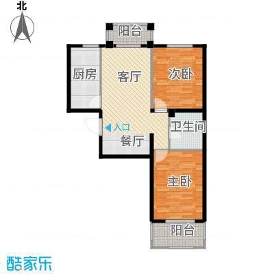 香公馆86.24㎡T户型2室2厅1卫