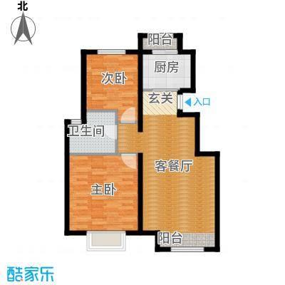 京汉君庭74.24㎡Af-A户型10室