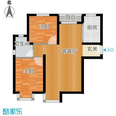 京汉君庭76.20㎡Af-D1户型10室