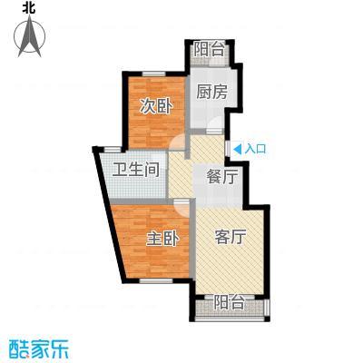 孔雀海97.00㎡A1户型1室2厅1卫