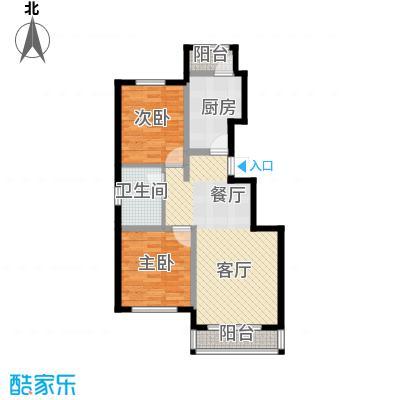孔雀海90.00㎡A户型2室2厅1卫
