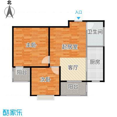 盛世家园82.08㎡1号楼B2户型2室2厅1卫