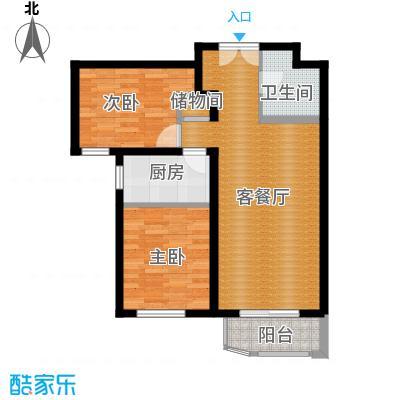 天洋城4代88.80㎡图为B1反户型2室2厅1卫