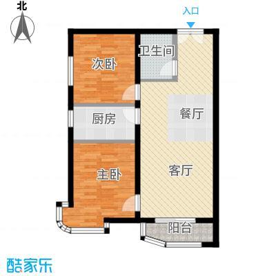 天洋城4代88.90㎡图为B5户型2室2厅1卫