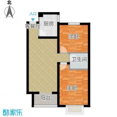 西堤国际90.70㎡B6户型2室1厅1卫1厨