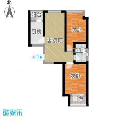 @北京71.84㎡A2户型2室1厅1卫1厨