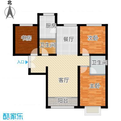 天洋城4代118.80㎡图为C2户型3室2厅2卫