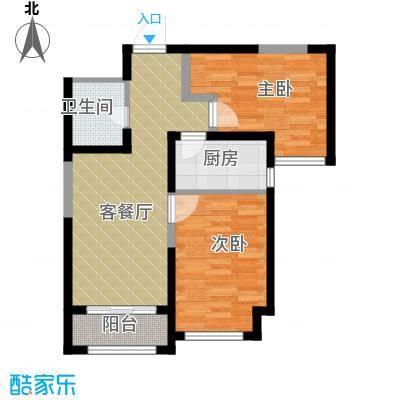 @北京69.21㎡B1户型2室1厅1卫1厨