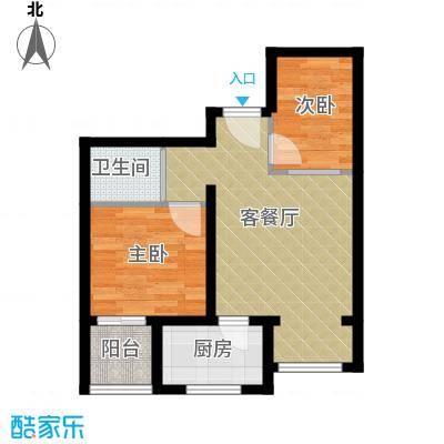 黄金SOHO70.00㎡B#D户型2室1厅1卫1厨