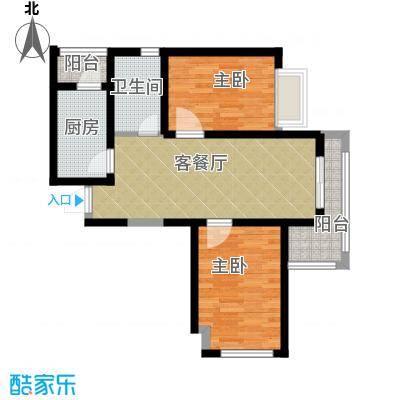 @北京73.44㎡E3户型2室1厅1卫1厨