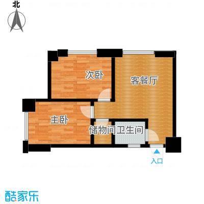 天伦中央广场70.00㎡G户型2室2厅1卫