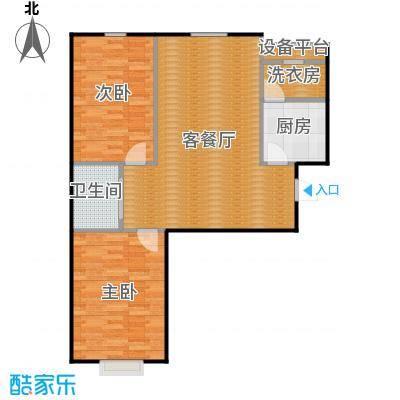 国信嘉邑92.00㎡E户型2室1厅1卫