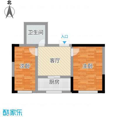 万晟金地公馆52.52㎡G3户型2室1厅1卫