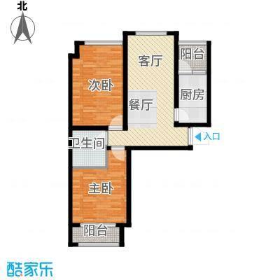 @北京71.50㎡C2户型2室1厅1卫1厨
