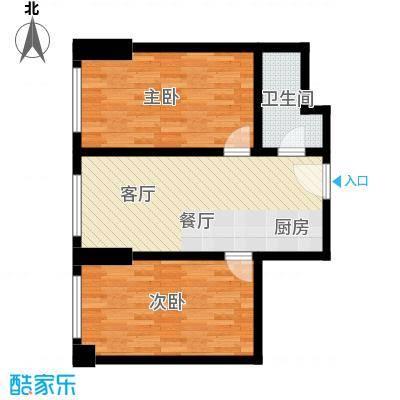 天伦中央广场80.00㎡H户型2室1厅1卫