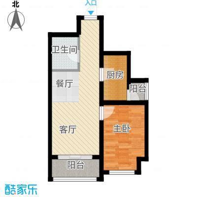 @北京56.04㎡C5户型1室1厅1卫1厨