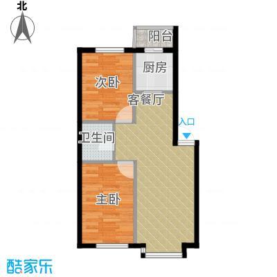 自由花园92.71㎡12号楼B户型2室1厅1卫1厨