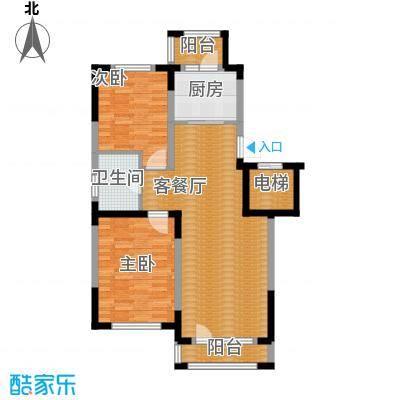 中海金域中央83.82㎡A2户型2室1厅1卫1厨