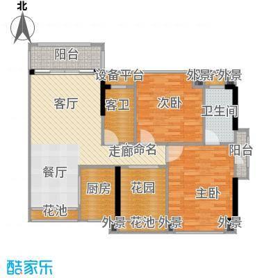 兆阳御花园88.85㎡13座B单位户型3室2厅2卫