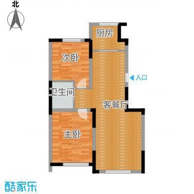中海金域中央74.01㎡户型2室1厅1卫1厨
