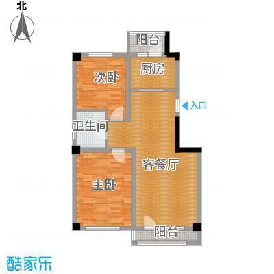中海金域中央77.41㎡户型2室1厅1卫1厨