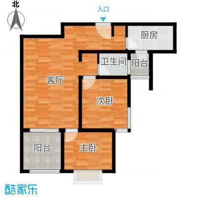 上上城青年社区二期69.75㎡H-3户型2室1厅1卫1厨