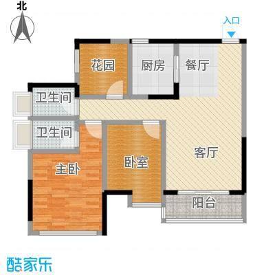 兆阳御花园91.50㎡1座D户型3室2厅2卫