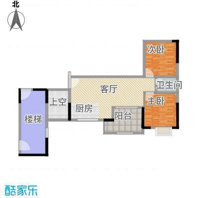 兆阳御花园90.47㎡7座D(04)单位户型2室2厅1卫