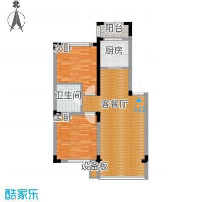 中海金域中央76.75㎡A1户型2室1厅1卫1厨
