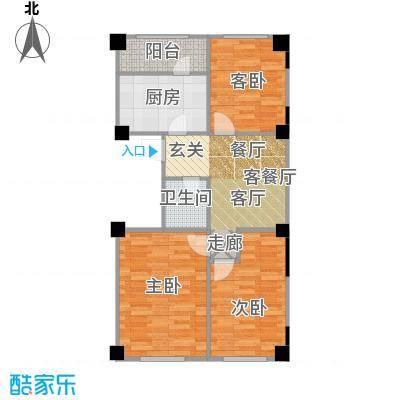 鸿城西域68.40㎡15#9、10层户型3室1厅1卫1厨